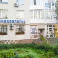 Продается СТОМАТОЛОГИЯ, готовый бизнес, ул.Демышева (Консоль)